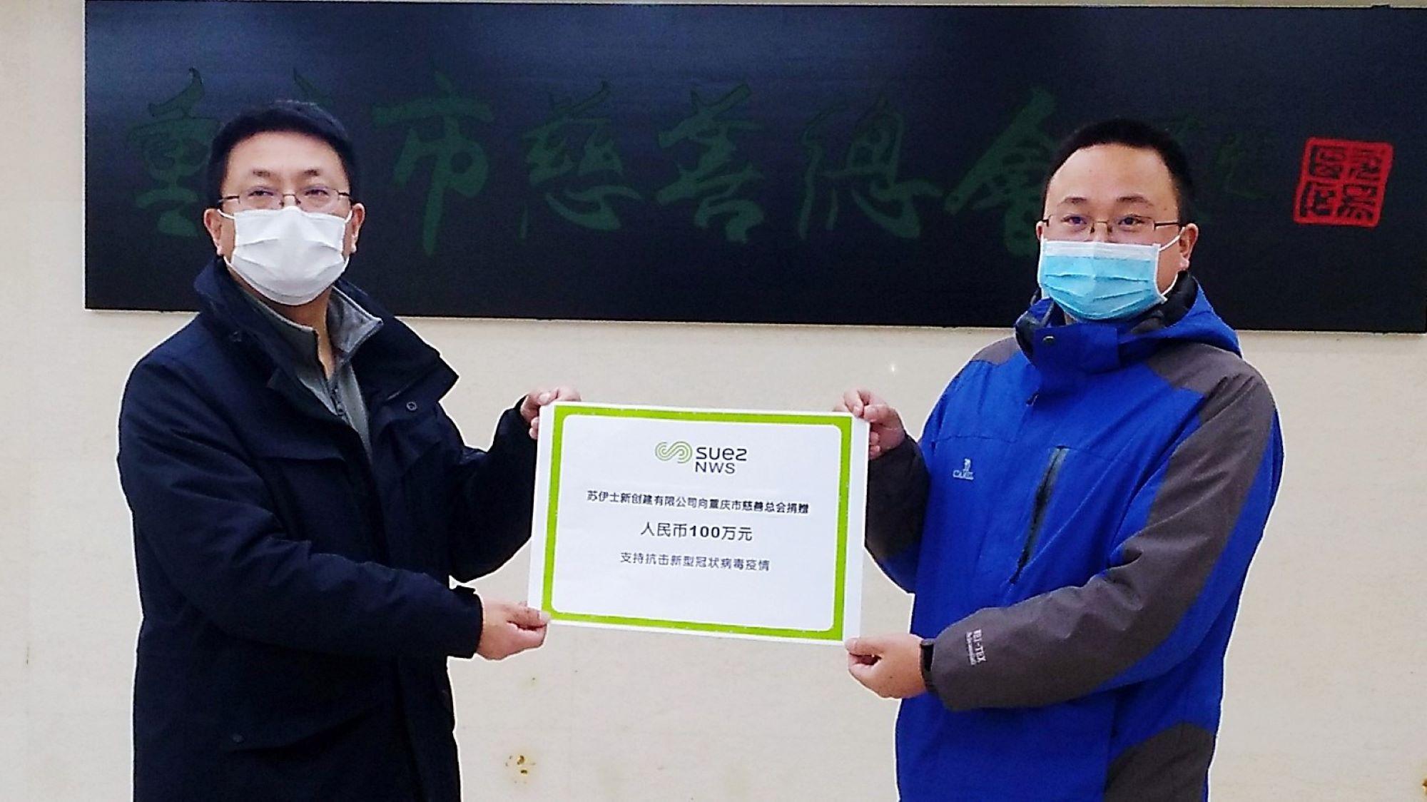 Chongqing donation