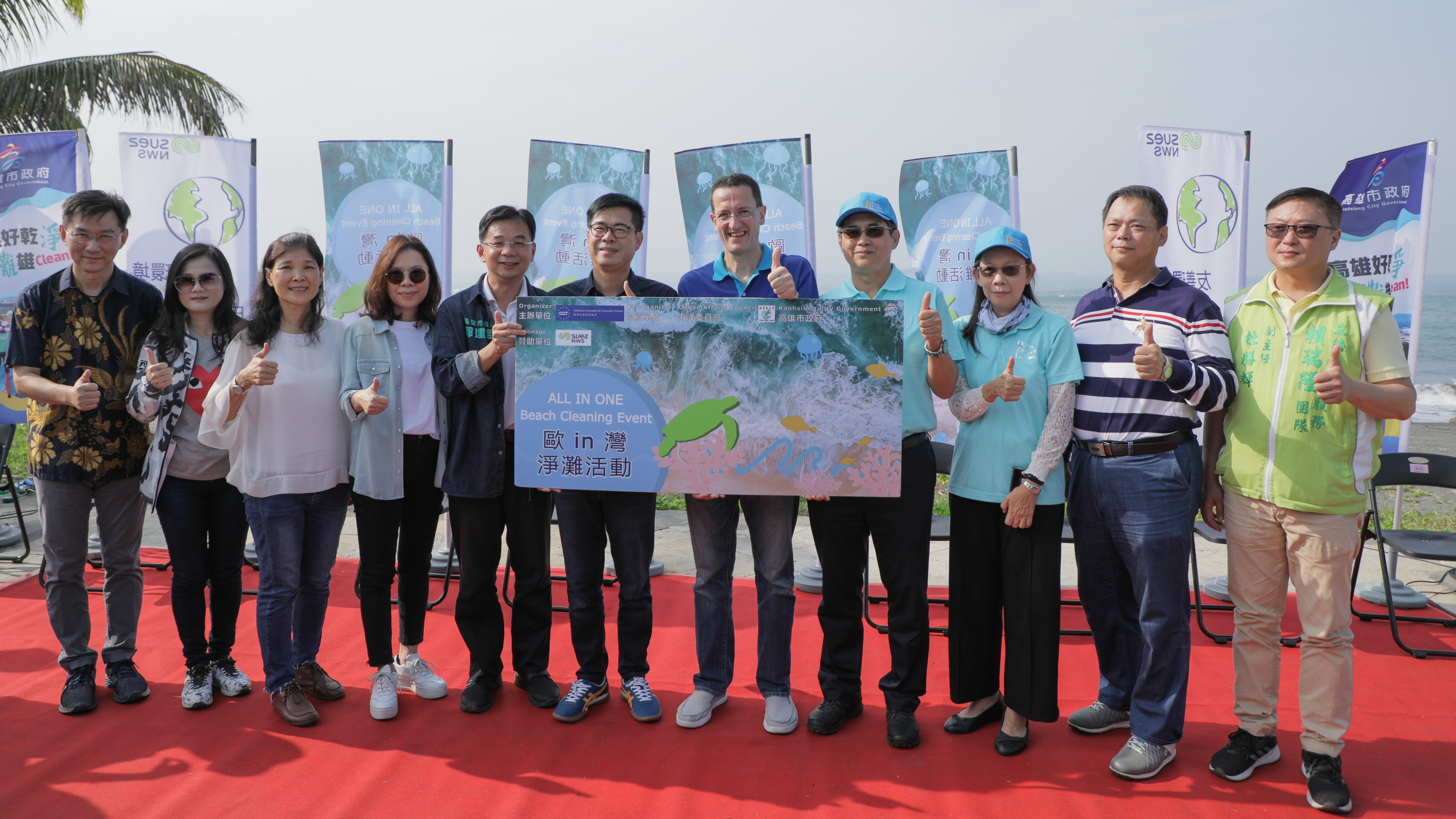 Kaohsiung beach cleanup touched