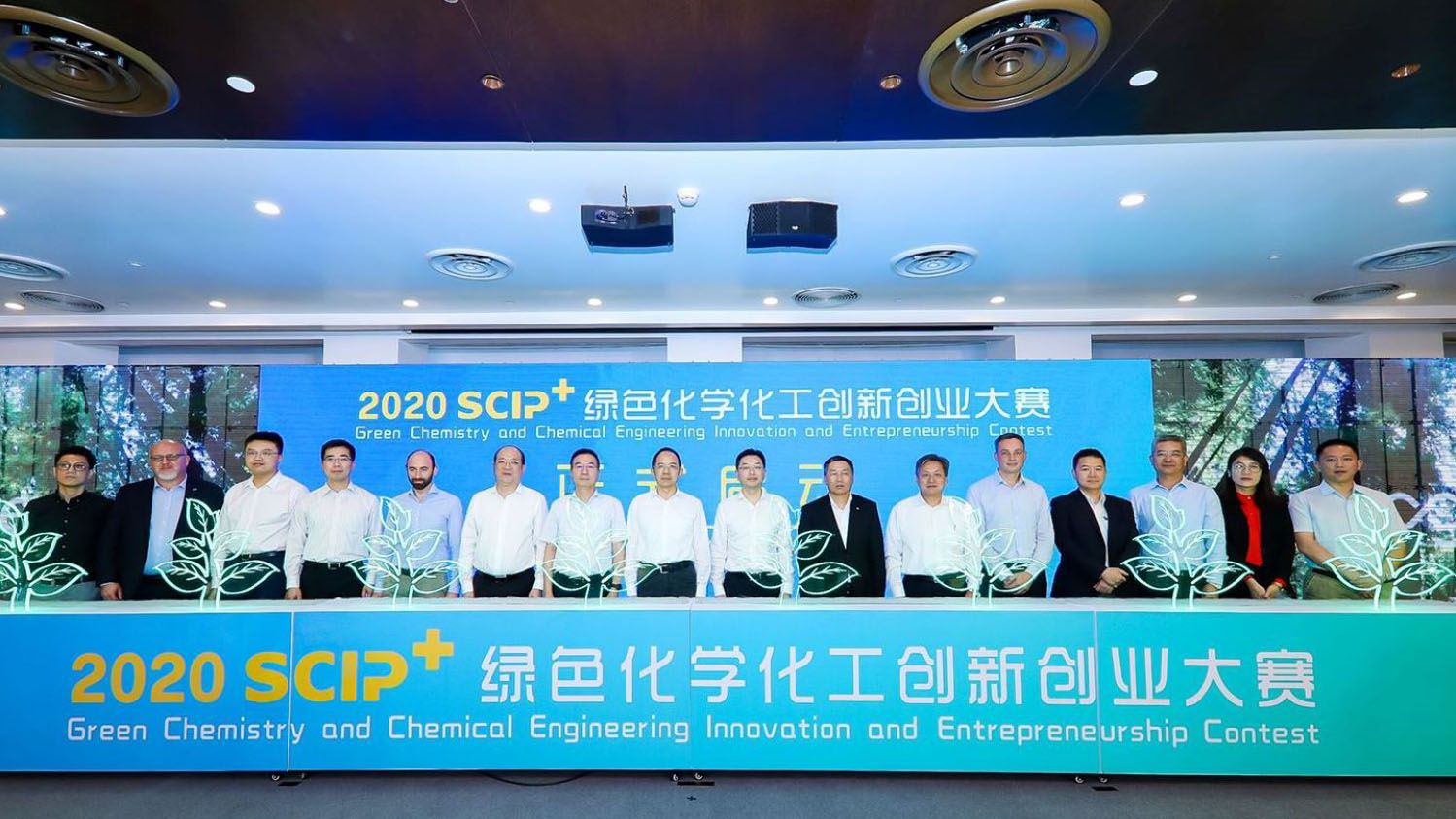 SCIP innovation 2020