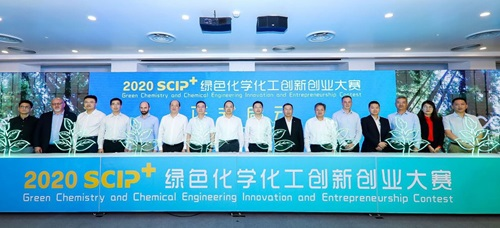 SCIP innovation 2020_revised 2