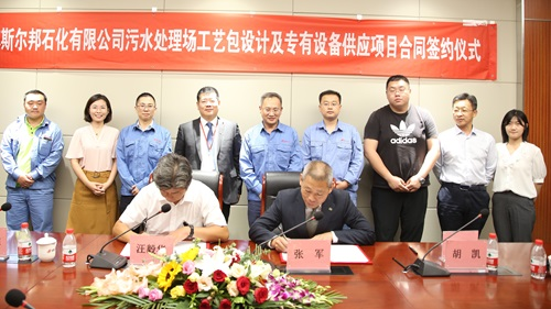 TI Shenghong PEC contract signing