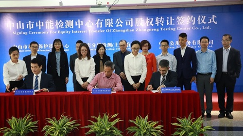 Zhongneng contract signing