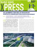 xpress summer 2019_issue 09