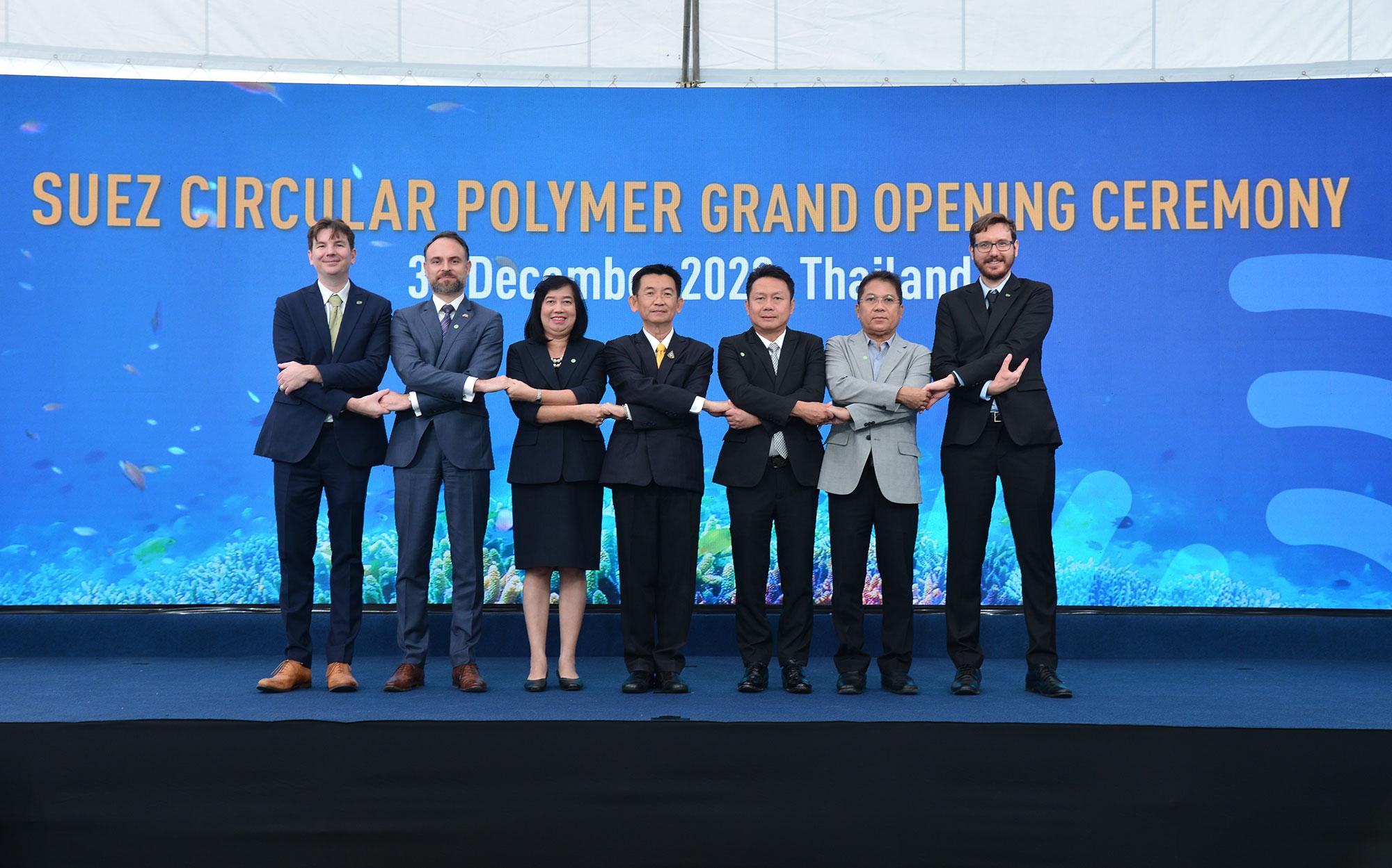 20201203 SUEZ Circular Polymer Plant opening