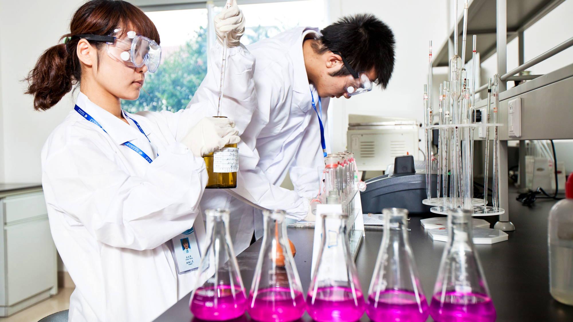 Suez Laboratory