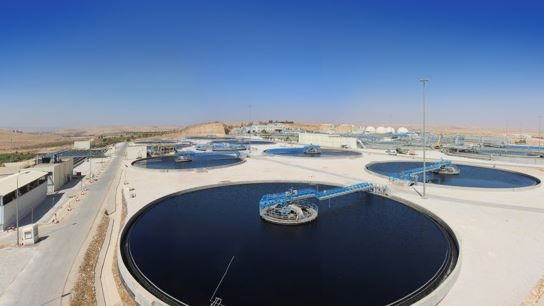 As Samra, Jordan wastewater treatment centre
