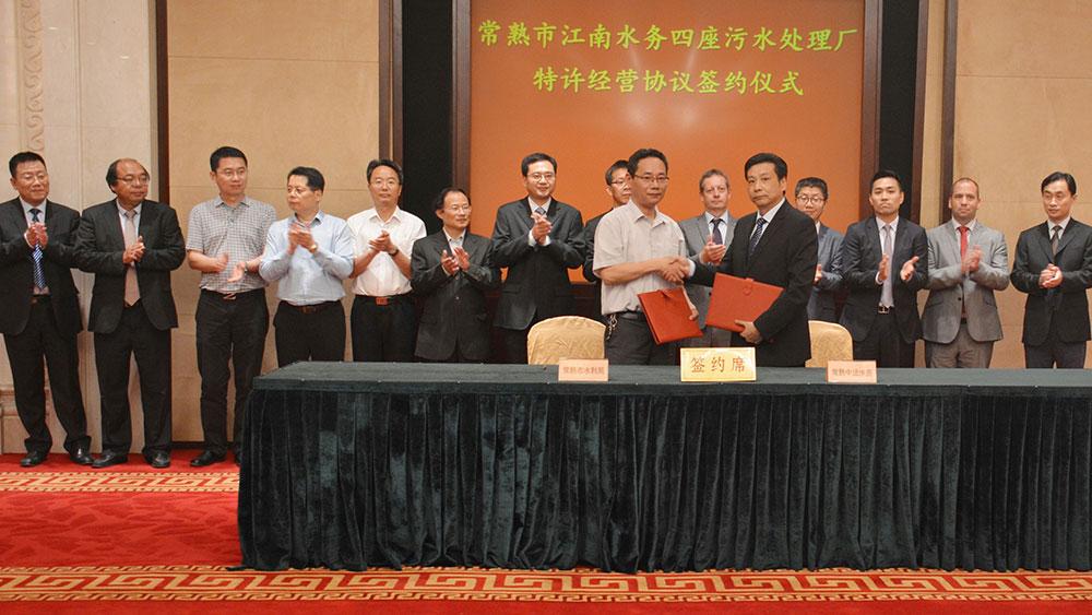 Signature du contrat de Changshu