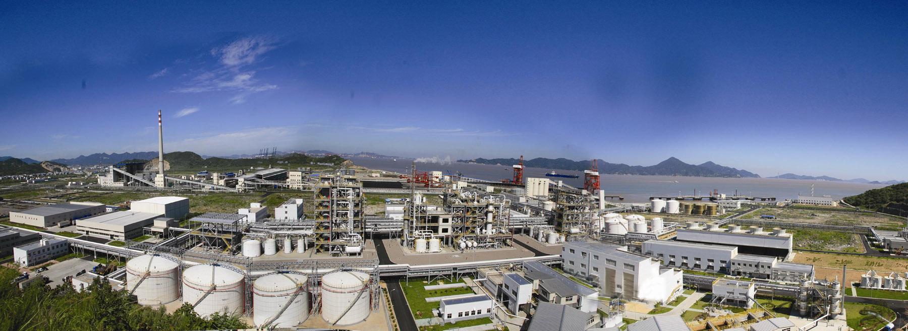 Wanhua Yantai Industrial Park in Yantai Shandong Province