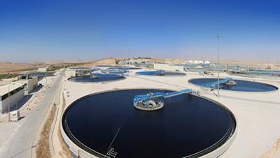 Station de traitement des eaux usées d'As Samra, Jordanie