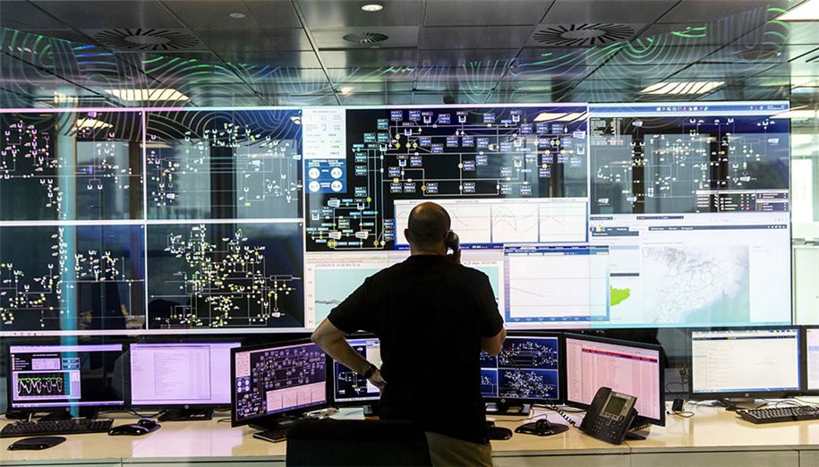 operational control center innovation