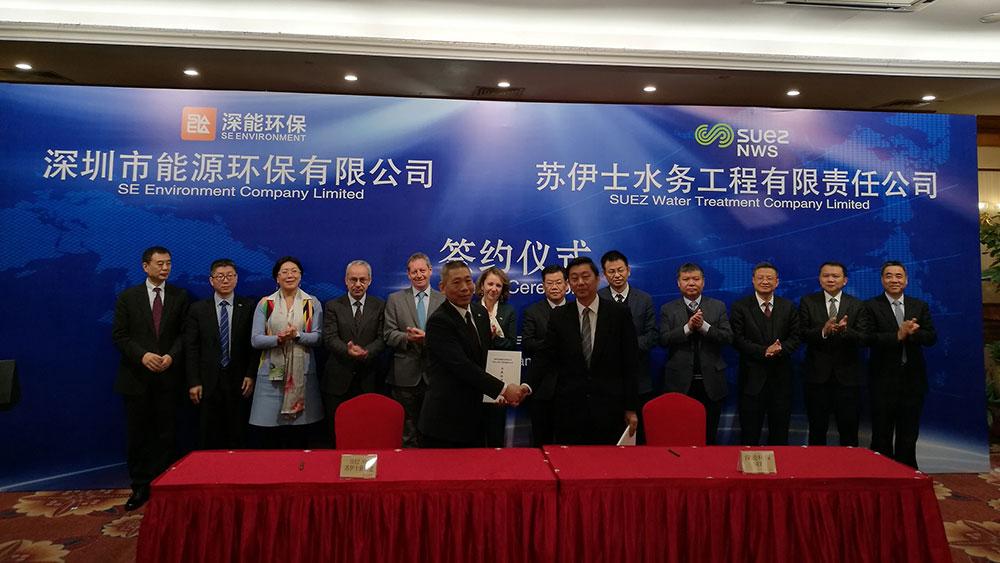 SUEZ NWS s'associe à SE Environment pour assurer le traitement et la valorisation des boues d'épuration de la ville de Shenzhen en Chine