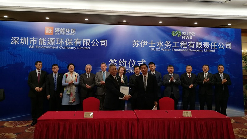 SUEZ NWS joins hands with SE Environment to provide sludge treatment and recovery services for the city of Shenzhen in China