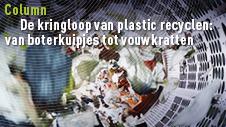 SUEZ Column plastic recyclen FreekBakker