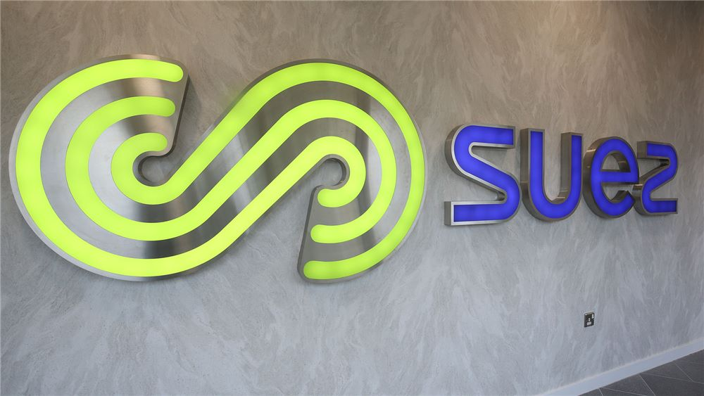 SUEZ House illuminated sign