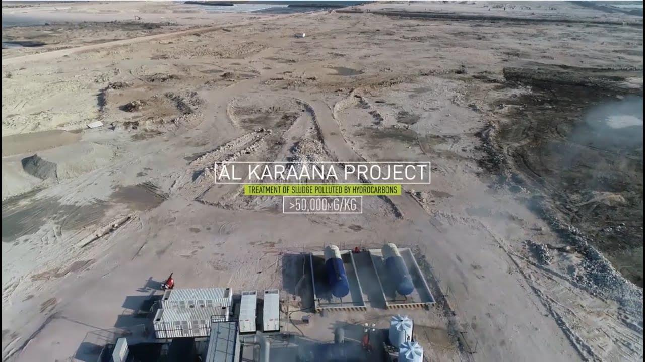 Thermal desorption unit for Al Karaana lagoon project (Qatar) - SUEZ